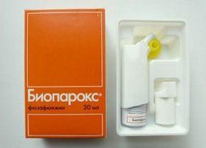 лікування трахеїту у вагітних