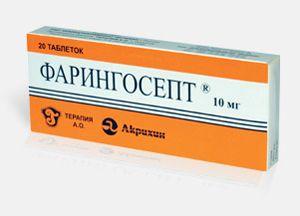 препарати від першіння в горлі