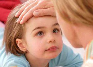 яка температура при кашлюку у дітей
