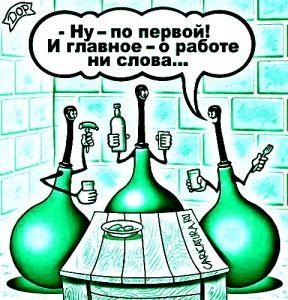 Гіпертонічна клізма - це клізма з сіллю, стародавня легенда і сучасний алгоритм
