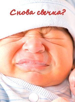 Гліцеринові свічки для новонароджених, відгуки лікарів і матерів, відео