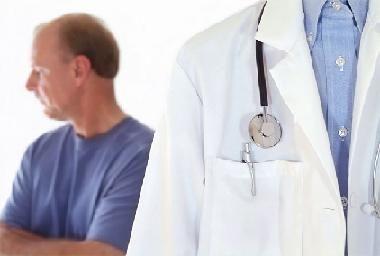Хронічний простатит у чоловіків