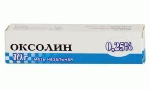 Видалення аденоїдів у дітей в москві, лазером