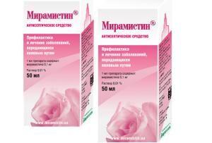 отомікоз лікування антигрибковими препаратами