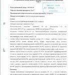 Омез: офіційна інструкція із застосування, ціни, аналоги та відгуки лікарів