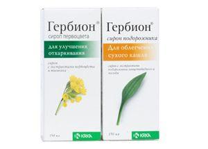 Відхаркувальні препарати при сухому кашлі, бронхіті, астмі та пневмонії