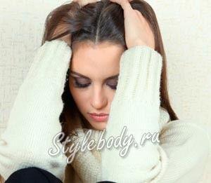 Передменструальний синдром у жінок
